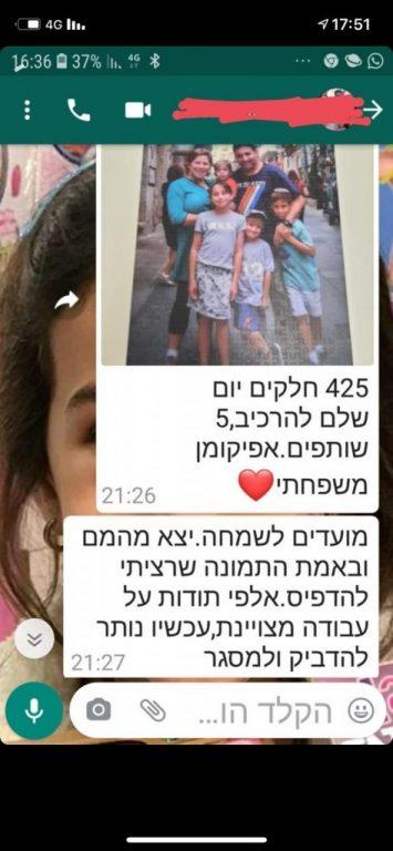 WhatsApp Image 2020-10-26 at 17.54.57